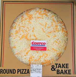 コストコ丸型ピザ5色チーズ