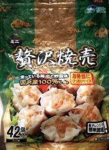 ミニ贅沢焼売ホソヤ (1)