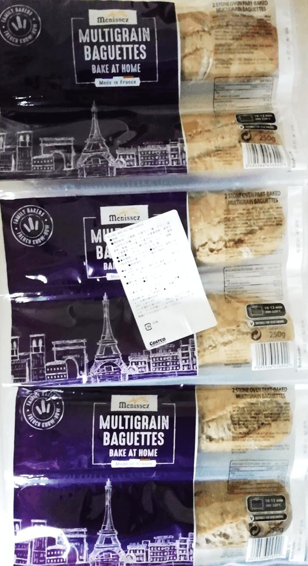 メニセーズマルチグレイン 半焼パン (1)
