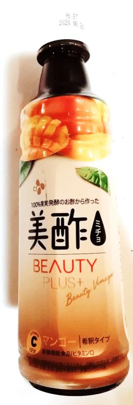 コストコミチョビューティープラスマンゴー味 (1)